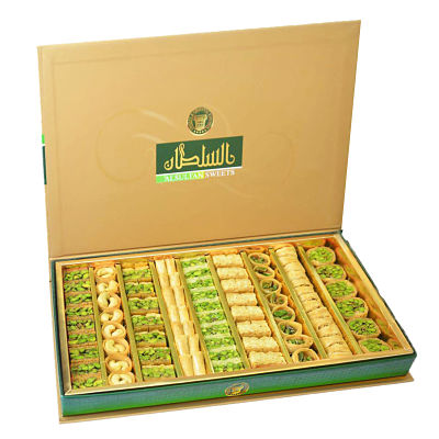 Arabic Sweets Mixed Baklava
