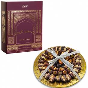 Memorable Ramadan Gift Set