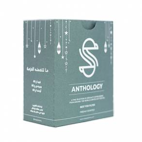 Anthology Coffee by Sippy Beans